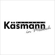 https://www.comdatec.com/wp-content/uploads/2021/09/kunde-kaesmann.jpg